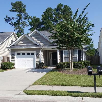 Summerville Single Family Home For Sale: 4808 Carnoustie Court