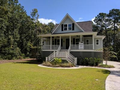 Single Family Home For Sale: 1014 Bradbury Lane