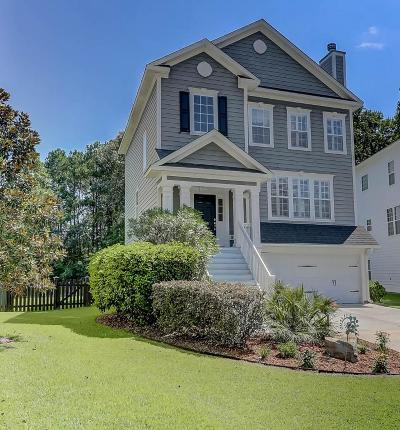 Charleston Single Family Home For Sale: 1558 Gator Track