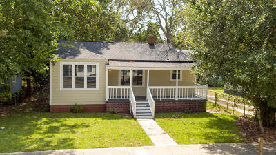 North Charleston Single Family Home For Sale: 3538 Admiral Drive