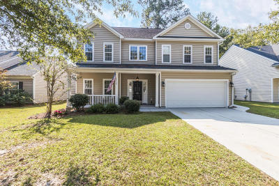 Summerville Single Family Home For Sale: 5165 Birdie Lane
