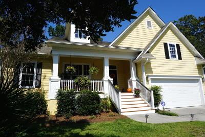 Single Family Home For Sale: 3463 Toomer Kiln Circle