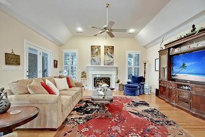 Mount Pleasant Single Family Home For Sale: 1926 Kiln Court