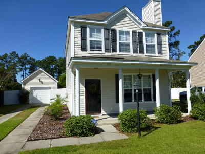 Dorchester County Single Family Home For Sale: 8925 Planters Row Lane