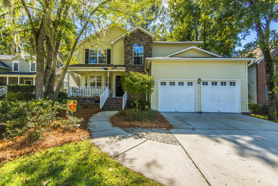 Dorchester County Single Family Home For Sale: 1025 Cider Court