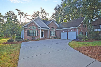 Dorchester County Single Family Home Contingent: 109 Legend Oaks Way