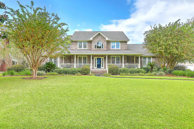 Charleston Single Family Home For Sale: 2347 Maclaura Hall Avenue