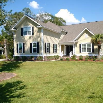 Single Family Home For Sale: 131 Brogun Lane