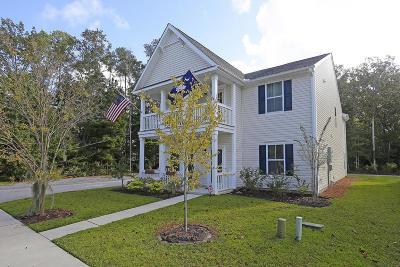 Dorchester County Single Family Home For Sale: 4970 Ballantine Drive