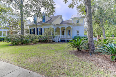 Mount Pleasant SC Single Family Home For Sale: $945,000