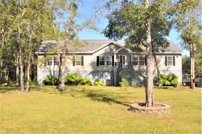 Single Family Home For Sale: 5608 Katy Hill Road