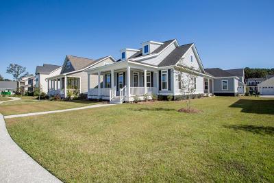 Ravenel Single Family Home For Sale: 4277 Misty Hollow Lane #(Lot # 1