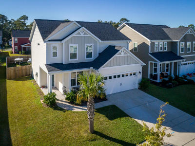 Seaside Plantation Single Family Home For Sale: 517 McEnery Alley