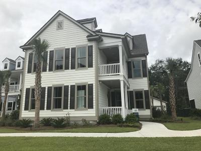 Johns Island Single Family Home For Sale: 1940 Shadetree Boulevard