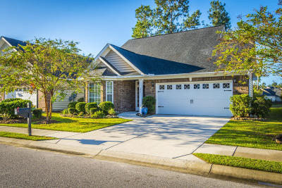 Pines At Gahagan Single Family Home For Sale: 105 Lilith Lane