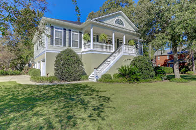 Hanahan Single Family Home For Sale: 1501 Crescent Moon Cove