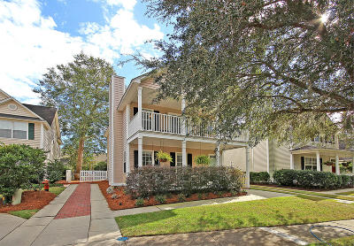 Mount Pleasant Single Family Home Contingent: 2477 Fulford Court