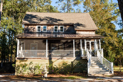 Single Family Home For Sale: 1711 Yellow House Road