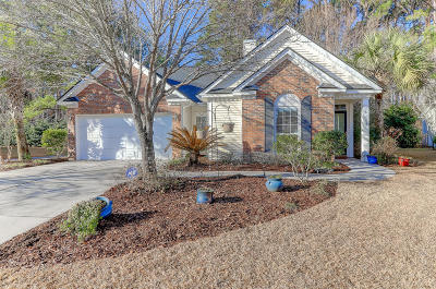 Mount Pleasant Single Family Home For Sale: 2636 Palmetto Hall Boulevard