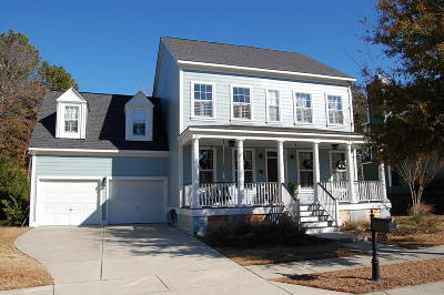 Single Family Home For Sale: 1613 Wallers Ferry Drive