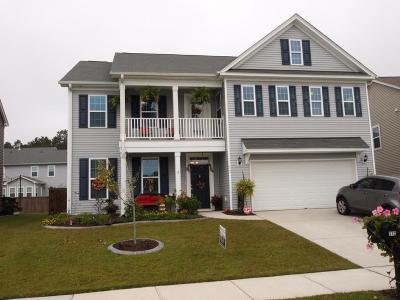 Moncks Corner Single Family Home For Sale: 112 Vessey Drive