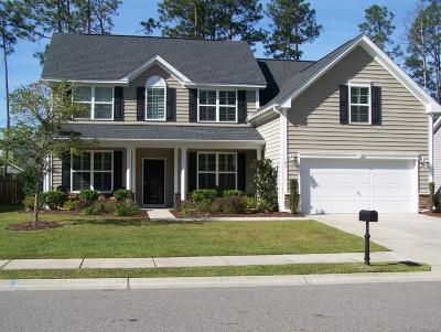Summerville Single Family Home For Sale: 103 Lahina Cove