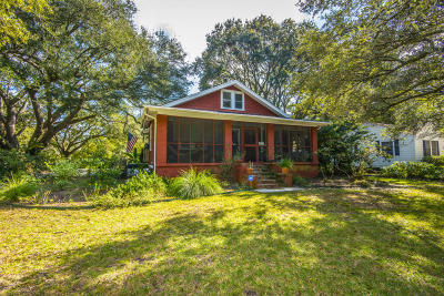 Charleston Single Family Home For Sale: 1548 Folly Road
