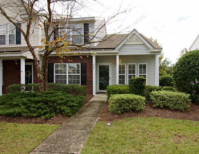 Attached For Sale: 603 Elm Hall Circle