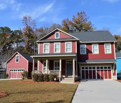 Single Family Home For Sale: 301 Brick Kiln Drive