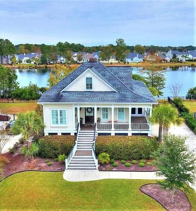 Mount Pleasant Single Family Home For Sale: 1617 Rivertowne Country Club Drive