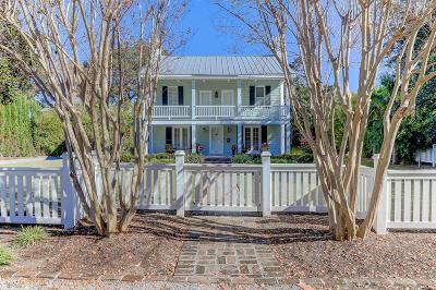 Single Family Home For Sale: 210 Bennett Street