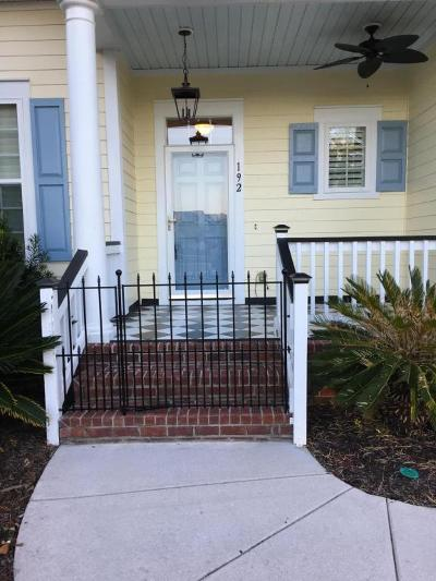 Dorchester County Single Family Home For Sale: 192 Carolinian Drive