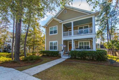 Single Family Home For Sale: 289 Hundred Oaks Parkway