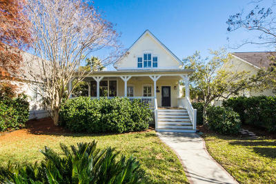 Mount Pleasant SC Single Family Home For Sale: $435,000