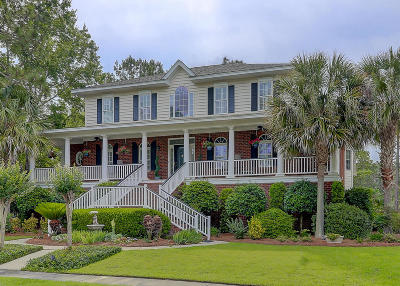 Summerville Single Family Home For Sale: 200 Bellerive Lane