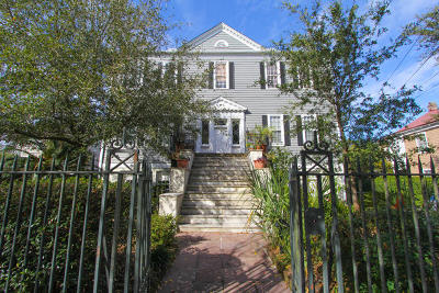 Charleston Attached For Sale: 84 Bull Street #D