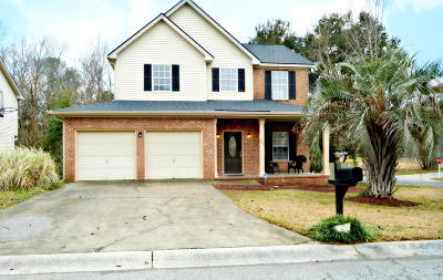 Summerville Single Family Home For Sale: 100 Whaler Road
