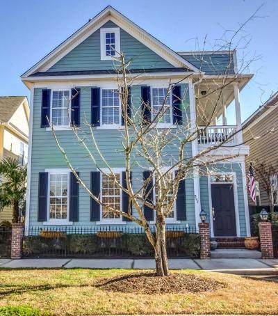 Summerville Single Family Home Contingent: 307 White Gables Drive