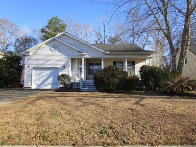 Single Family Home For Sale: 215 Hanahan Plantation Circle