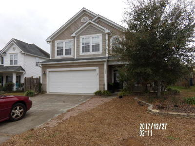 Single Family Home For Sale: 1004 Sterling Lane