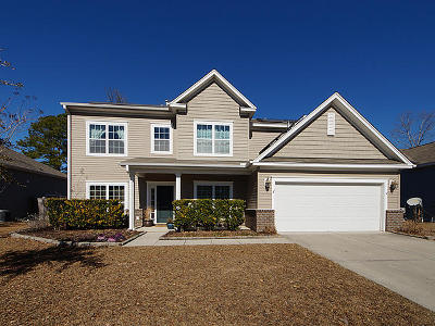 Hanahan Single Family Home For Sale: 8003 Hydrangea Lane