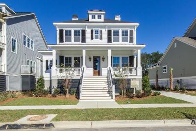 Daniel Island Single Family Home For Sale: 1910 Bellona Street