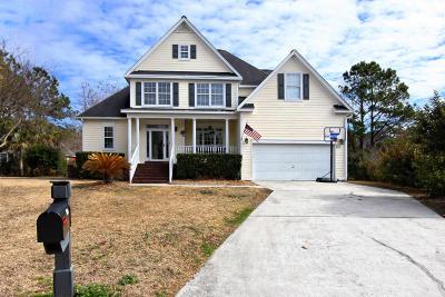Brickyard Plantation Single Family Home For Sale: 1407 Wayward Court