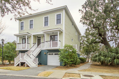 Charleston County Attached Contingent: 116 Howard Mary Drive #116b