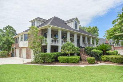 Brickyard Plantation Single Family Home For Sale: 1395 Madison Court