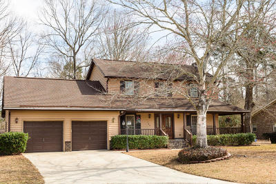 Goose Creek Single Family Home Contingent: 104 Springfield Place
