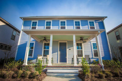 Summerville Single Family Home For Sale: 205 Great Lawn Drive