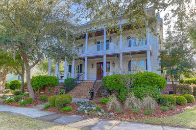 Charleston SC Single Family Home For Sale: $1,589,000