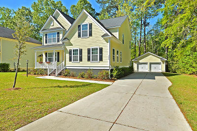 Hanahan Single Family Home For Sale: 7216 Mossy Creek Lane