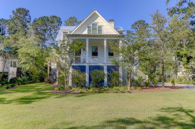 Johns Island Single Family Home For Sale: 1369 Headquarters Plantation Drive